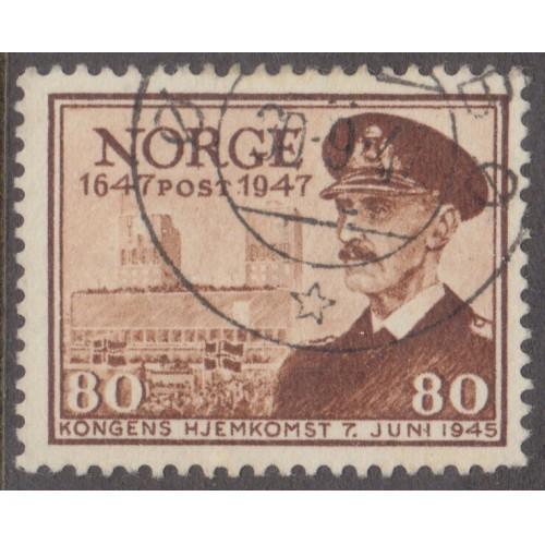 USED NORWAY #289 (1947)