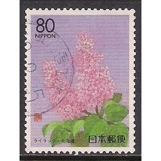 (JP) Japan Sc#  Z305 Used
