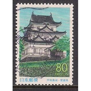 (JP) Japan Sc#  Z405  Used
