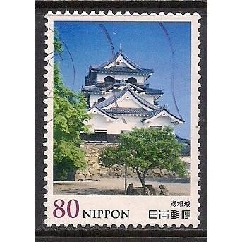 (JP) Japan Sc#  3635  Used