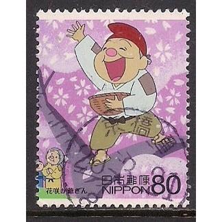 (JP) Japan Sc#  3016b   Used