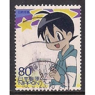 (JP) Japan Sc#  3190b  Used