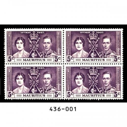 Mauritius 1937, 5¢ Block of 4 MNH, Coronation Issue