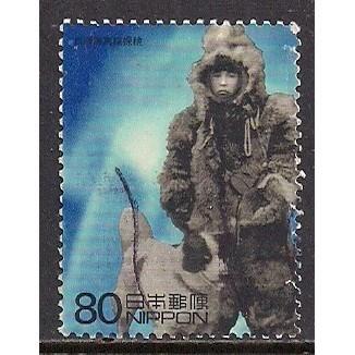(JP) Japan Sc#  2688d   Used