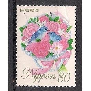 (JP) Japan Sc#  3090c   Used