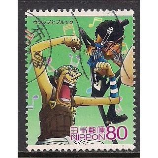 (JP) Japan Sc#  3318g   Used