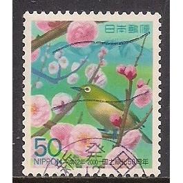 (JP) Japan Sc#  2732  Used