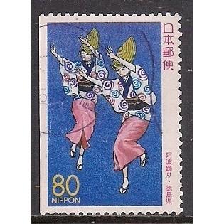 (JP) Japan Sc#  Z427  Used Bookblet stamp