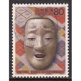 (JP) Japan Sc#  2856e  Used