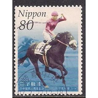 (JP) Japan Sc#  2887  Used