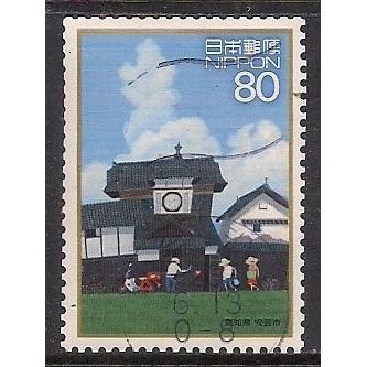 (JP) Japan Sc# 3024i  Used