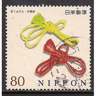 (JP) Japan Sc# 3610d   Used