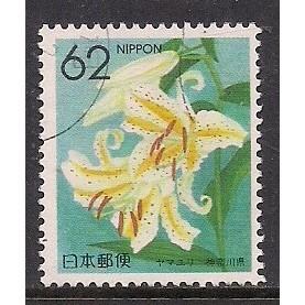 (JP) Japan Sc#  Z36   Used