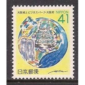 (JP) Japan Sc#  Z128  Used