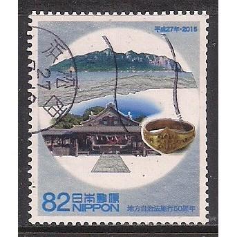 (JP) Japan SWc#  7274   Used