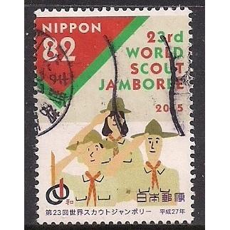 (JP) Japan SWc#  7318   Used