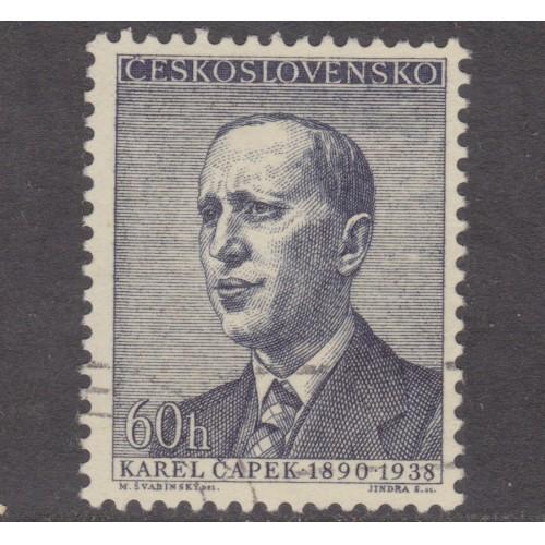 USED CZECHOSLOVAKIA #875 (1958)