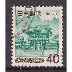 (JP) Japan Sc#  883A  Used
