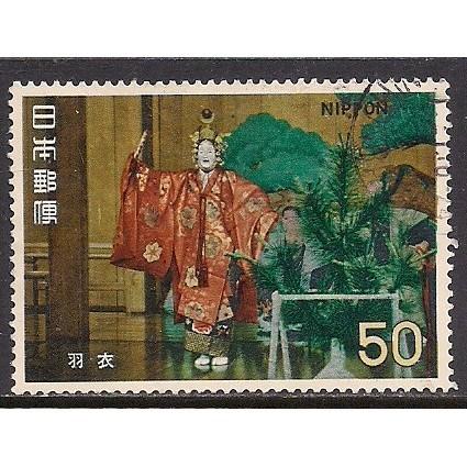 (JP) Japan Sc#  1124  Used