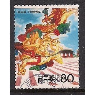 (JP) Japan Sc#  3092a  Used