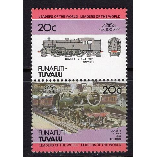 Tuvalu-Funafuti (1984-86) Sc# 6 MH