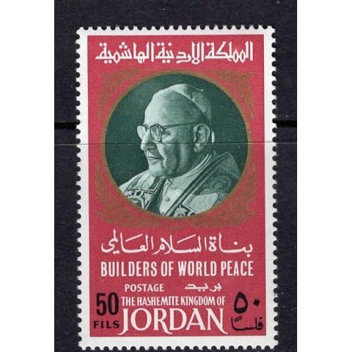Jordan (1967) Sc# 534F MNH; CV $1.10