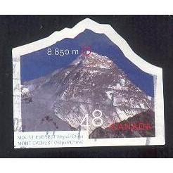 Canada 1960d Mountains: Everest CV = 1.10$