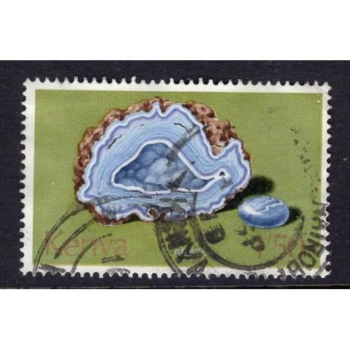 Kenya (1977) Sc# 106 (2) used; CV $0.40