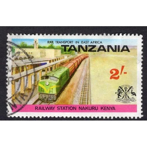 Tanzania (1976) Sc# 64 (1) used; CV $0.60