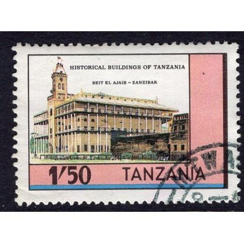 Tanzania (1983) Sc# 234 used