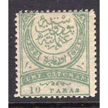 Turkey (1890) Sc# 87 MH; CV $8.00