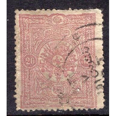 Turkey (1892-98) Sc# 96 (2) used; CV $0.50