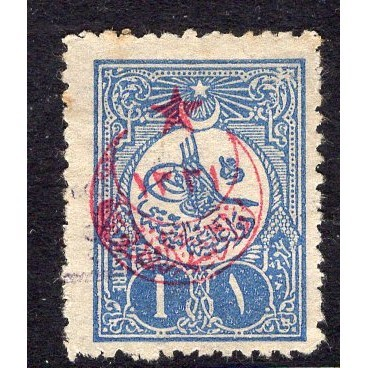 Turkey (1915) Sc# 319 used; CV $0.50