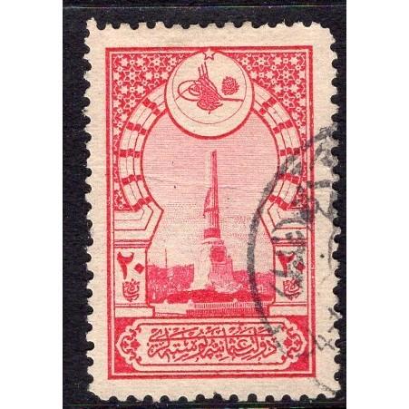 Turkey (1916-18) Sc# 425 used; CV $0.75