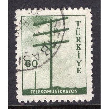 Turkey (1959-60) Sc# 1452 used