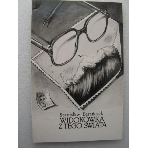 Widowisko z Tego Swiata. Baranczak. (Polish, Paris)