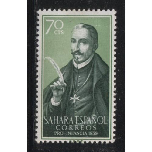 1959 SPANISH SAHARA  70 c.  Cervantes Type  mint*, Scott # 93