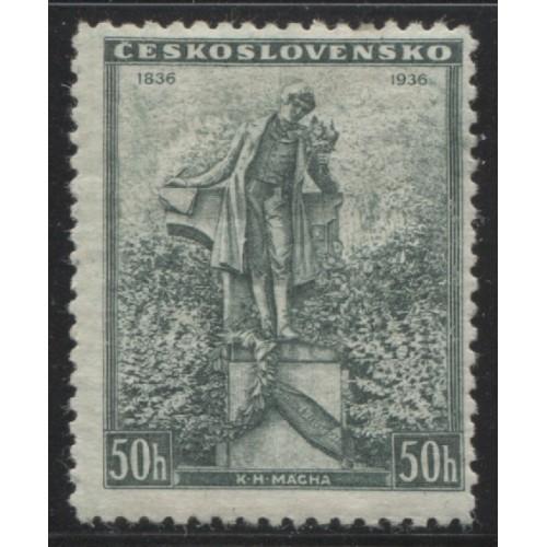 1936 Czechoslovakia  50 h.  Statue of Macha, Prague  mint*, Scott # 213