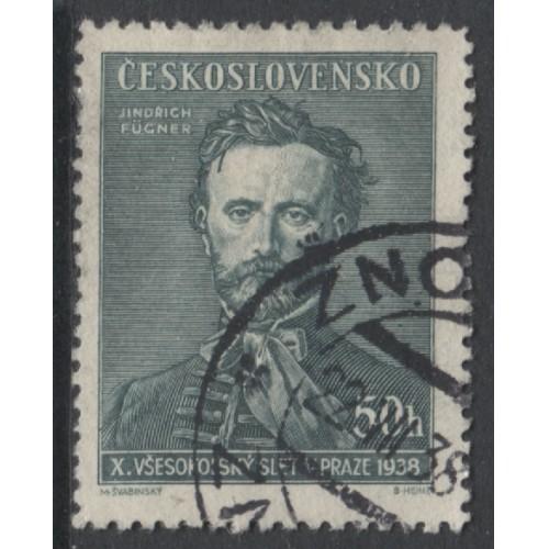 1938 Czechoslovakia  50 H.  Jindrich Fügner  used, Scott # 246