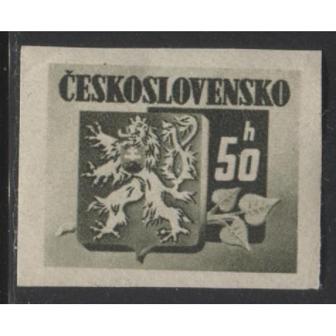 1945 Czechoslovakia  50 h.  Coat of Arms  mint*, Scott # 266