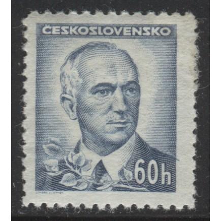 1945 Czechoslovakia  60 h.  President Eduard Benes  mint*, Scott # 294