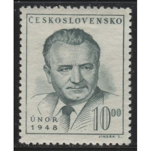 1949 Czechoslovakia  10 K.  President Klement Gottwald  mint*, Scott # 373