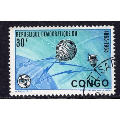 Congo, Democratic Republic (1965) Sc# 540 used