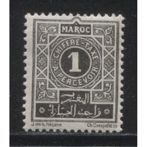 1917  French Morocco  1 c. postage due issue  mint*, Scott # J27