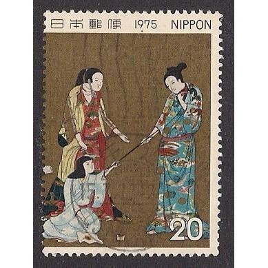 (JP) Japan Sc#  1212  Used   (1261)