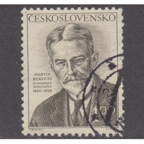 USED CZECHOSLOVAKIA #571 (1953)