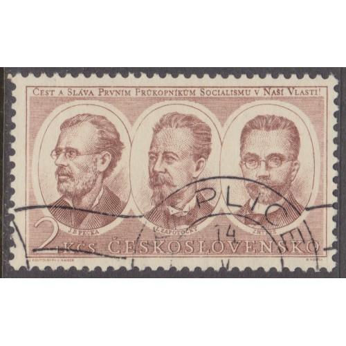 USED CZECHOSLOVAKIA #587 (1953)