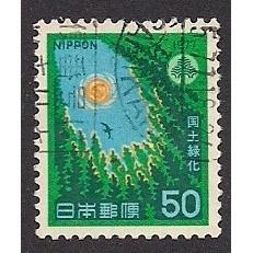 (JP) Japan Sc#  1299  Used   (1280)