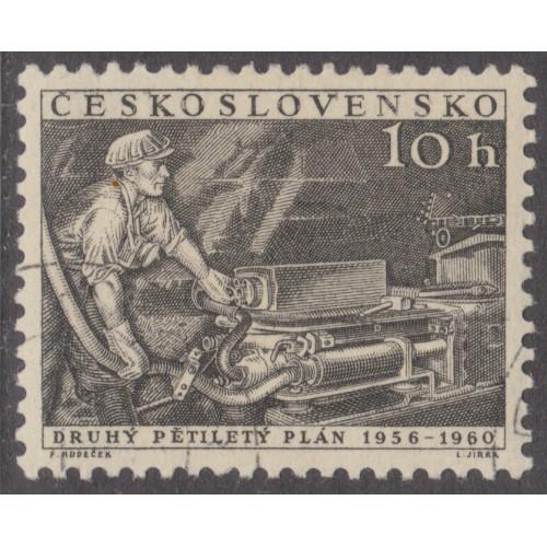 USED (CTO) CZECHOSLOVAKIA #732 (1956)