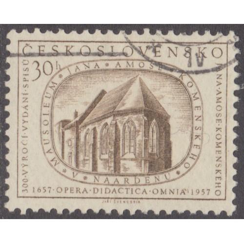 USED CZECHOSLOVAKIA #791 (1957)
